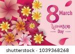 women day 8 march text... | Shutterstock .eps vector #1039368268