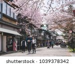 kanazawa  japan   apr 12  2017  ...   Shutterstock . vector #1039378342