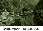 martian landscape of a lost wadi | Shutterstock . vector #1039383832