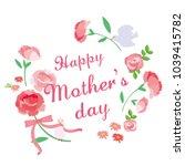mother's day illustration | Shutterstock .eps vector #1039415782