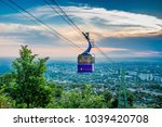 old style cable car in almaty... | Shutterstock . vector #1039420708