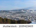 gorno altaisk city in winter | Shutterstock . vector #1039423405