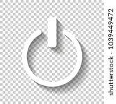 shut down  power. white icon...