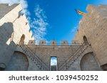 serranos towers  valencia  spain | Shutterstock . vector #1039450252