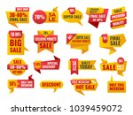 set of sale and best choice... | Shutterstock .eps vector #1039459072