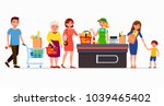 various flat people at the... | Shutterstock .eps vector #1039465402