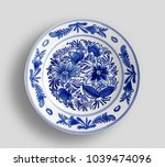 decorative plate with round... | Shutterstock . vector #1039474096