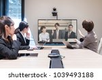 electronic meeting concept.... | Shutterstock . vector #1039493188