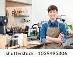 cheerful young asian man... | Shutterstock . vector #1039495306