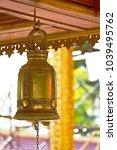 golden bells in phriputtana...   Shutterstock . vector #1039495762