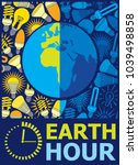 earth hour poster vector design | Shutterstock .eps vector #1039498858