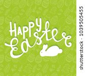 easter background with eggs and ... | Shutterstock .eps vector #1039505455