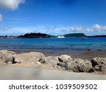 scene of port vila harbour ... | Shutterstock . vector #1039509502