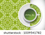 cup of green tea with doodle... | Shutterstock .eps vector #1039541782