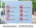 label prohibition regulation... | Shutterstock . vector #1039542526