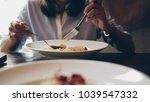 spaghetti cream cheese with...   Shutterstock . vector #1039547332