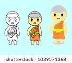 isolated monk cartoon style...   Shutterstock .eps vector #1039571368