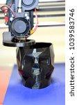 3d printer printing a model in... | Shutterstock . vector #1039583746