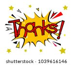 thanks  sign with comic cloud... | Shutterstock .eps vector #1039616146