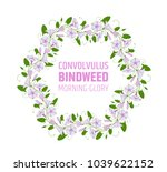 garland with pink and white... | Shutterstock .eps vector #1039622152
