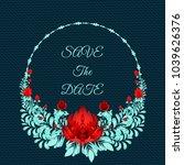 flowers elements wedding... | Shutterstock .eps vector #1039626376