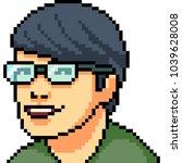 vector pixel art handsome man... | Shutterstock .eps vector #1039628008