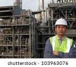 engineer of oil refinery | Shutterstock . vector #103963076