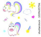 cute unicorns illustration | Shutterstock .eps vector #1039635706