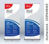 roll up banner design template  ... | Shutterstock .eps vector #1039648465