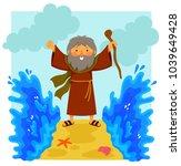cartoon illustration of happy... | Shutterstock . vector #1039649428