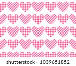 checkered hearts wide... | Shutterstock .eps vector #1039651852