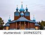 anchorage  alaska   september 6 ... | Shutterstock . vector #1039652272