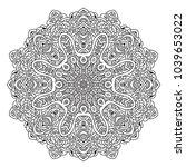 black and white mandala vector...   Shutterstock .eps vector #1039653022