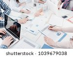 business team meeting in the...   Shutterstock . vector #1039679038