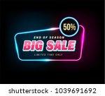 big sale banner neon style. | Shutterstock .eps vector #1039691692
