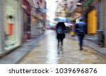 impressionist photo at very low ... | Shutterstock . vector #1039696876