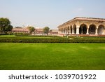 agra   india 25 february 2018... | Shutterstock . vector #1039701922