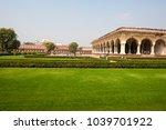 agra   india 25 february 2018... | Shutterstock . vector #1039701922