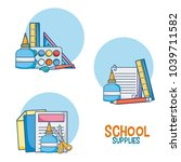 school supplies cartoons | Shutterstock .eps vector #1039711582
