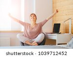 excited european woman raising... | Shutterstock . vector #1039712452