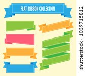 flat ribbon vector collection | Shutterstock .eps vector #1039715812