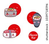 japense food cartoons | Shutterstock .eps vector #1039718596