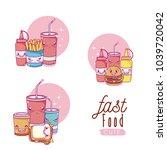 cute fast food kawaii cartoon | Shutterstock .eps vector #1039720042