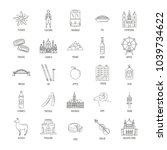 austria icons set  line style | Shutterstock .eps vector #1039734622