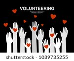 hands with hearts. raised hands ... | Shutterstock .eps vector #1039735255