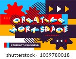 creative workplace concept on... | Shutterstock .eps vector #1039780018
