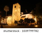 Small photo of Saint Catalina Church in the Santa Cruz district at night, Spain