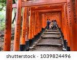 kyoto  japan   november 28 ... | Shutterstock . vector #1039824496