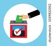 hand putting voting paper in... | Shutterstock .eps vector #1039832002