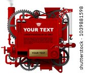 Red complex fantastic machine with gears, levers, pipes, meters, production line, flue and lifting crane. Steampunk style template, poster and techno 